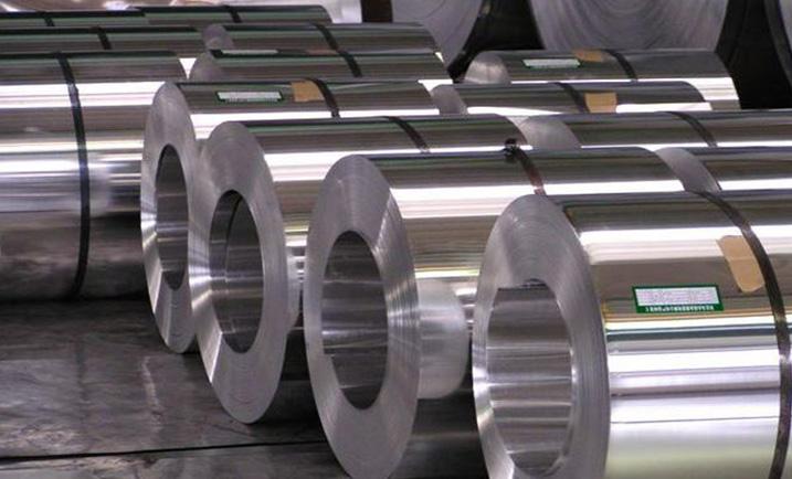 Inox tấm, cuộn, hộp, láp (201, 304, 304L, 316). Inox ống, ống công nghiệp, ống đúc, ống vi sinh. Inox thanh la, v
